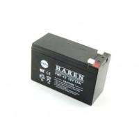 Acumulator 7A pentru sistem alarma sau sursa alimentare