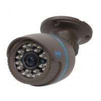 Camera supraveghere video AKU interior/exterior 1200 TVL infrarosu (IR) cu suport