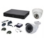 Kit supraveghere video AKU 2 camere interior/exterior 2.0MPxl + DVR 4 canale H264 rezolutie AHD-H