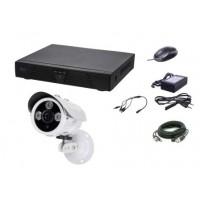 Kit sistem supraveghere AKU 1 camera exterior 1200TVL/DVR 4 canale + cablu