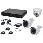 Kit supraveghere video AKU 3 camere interior/exterior 2.0MPxl + DVR 4 canale H264 rezolutie AHD-H