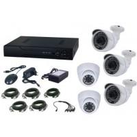 Kit sistem supraveghere complet AKU 5 camere interior/exterior 1200TVL /DVR 8 canale + cabluri