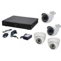 Kit sistem supraveghere AKU 4 camere interior/exterior 1MPxl IP digitale/NVR 4 canale