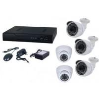 Kit sistem supraveghere AKU 5 camere interior/exterior 1MPxl IP digitale/NVR 8 canale