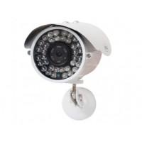Camera supraveghere video AKU interior/exterior 4 MPxl infrarosu (IR) GIGANT