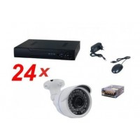 Kit sistem supraveghere complet AKU 24 camere exterior 1.3MPxl / DVR 24 canale AHD-M