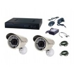 Kit sistem supraveghere AKU 2 camere exterior Gigant 1.3MPxl / DVR H264 AHD 4 canale + cablu