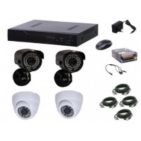 Kit supraveghere video Aku 4 camere interior/exterior 1.3MPxl + DVR 4 canale AHD-M + cablu