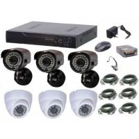 Kit sistem supraveghere AKU 6 camere interior /exterior 1200TVL /DVR 8 canale + cabluri