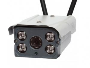 Camera supraveghere video Wireless WiFi AKU exterior Gigant infrarosu (IR) 2 MegaPixel IP