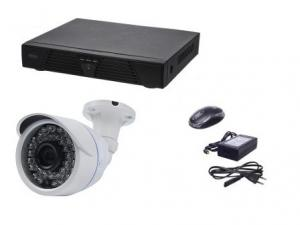 Kit sistem supraveghere AKU 1 camera interior/exterior 1MPxl IP digitala/NVR 4 canale